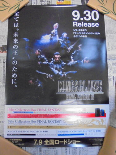 Rare Official Promo Poster KINGSGLAIVE FINAL FANTASY XV 15 JAPAN