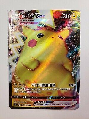 Pokémon Cards Shocking Volt Tackle S4 Pikachu VMAX RRR 031/100 Korean