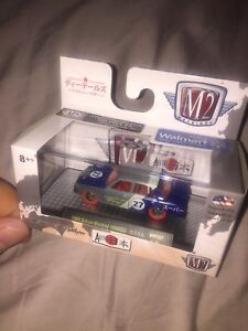 Factory sealed M2 machines super chase