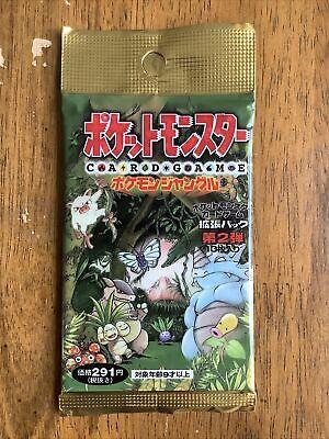 Pokemon TCG Jungle Set Booster Pack Japanese Factory Sealed