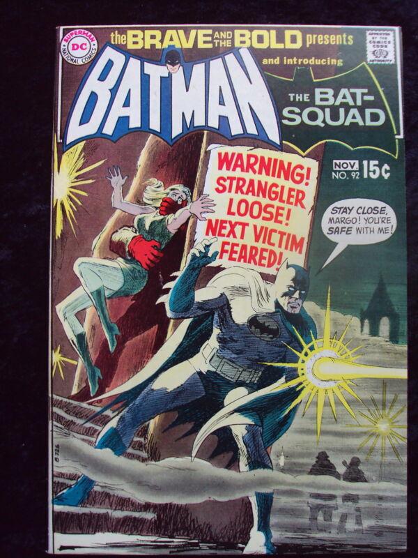 BRAVE & THE BOLD #92 BAT-SQUAD APP DC COMICS
