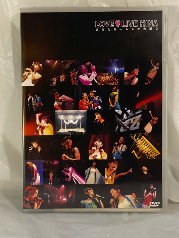 LOVE・LIVE HINA ひなたガールズが大阪な [DVD] Soundtrack