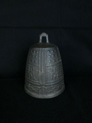 Japanese Antique Temple Bell  (b553)