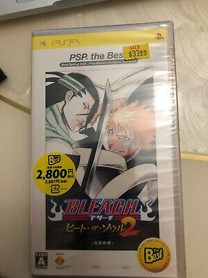 BLEACH: HEAT THE SOUL 2 (PSP THE BEST) JAPAN (Best 2 Person Games)