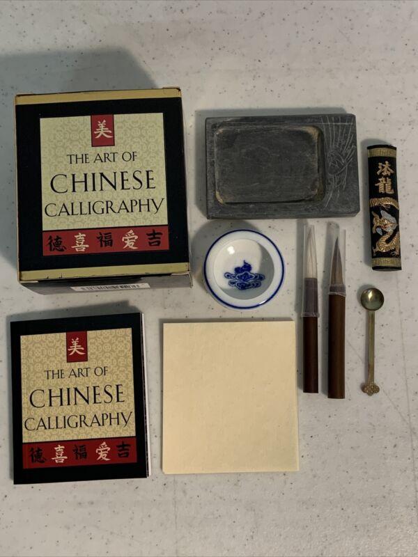 The Art of Chinese Calligraphy Kit Ink mini sample box brush ink stone + book