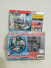 Beyblade G-Revolution MA 08 Wolborg MS Unboxing! - YouTube   Wolborg Ms