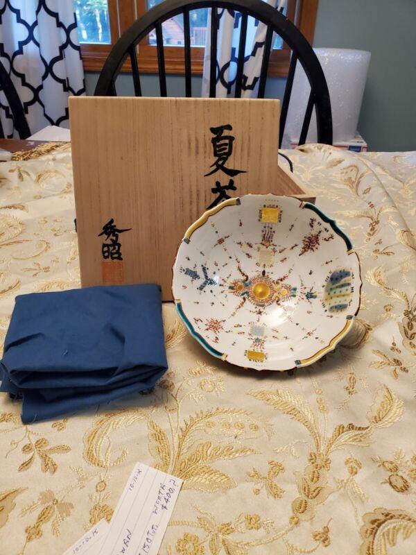 Hideaki Suzuki Japanese Summer Porcelain Chawan