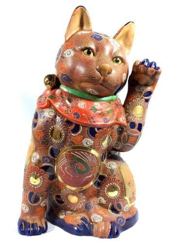 Kutani Maneki Neko Rare Large Japanese Beckoning Cat Sideways Sitting Pose