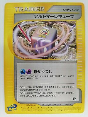 Alto Male Cube Hp 60 Pokemon Card 018/018 Very Rare From Japan Nintendo F/S