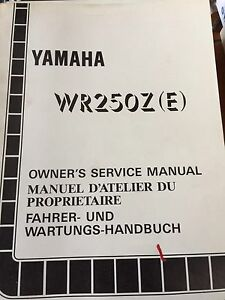 Yamaha WR250Z(E) Owners Service Manual