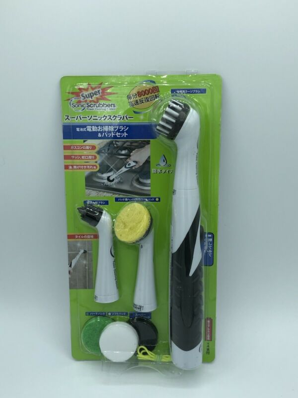 Super Sonic Scrubber with Household Brush Heads by SonicScrubber Power Cleaning