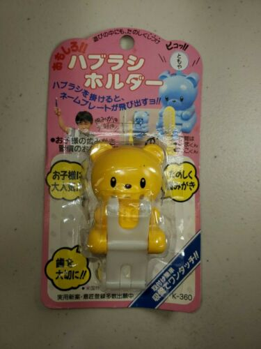 Yellow Bear Kids Toothbrush Suction Cup Holder - Japanese