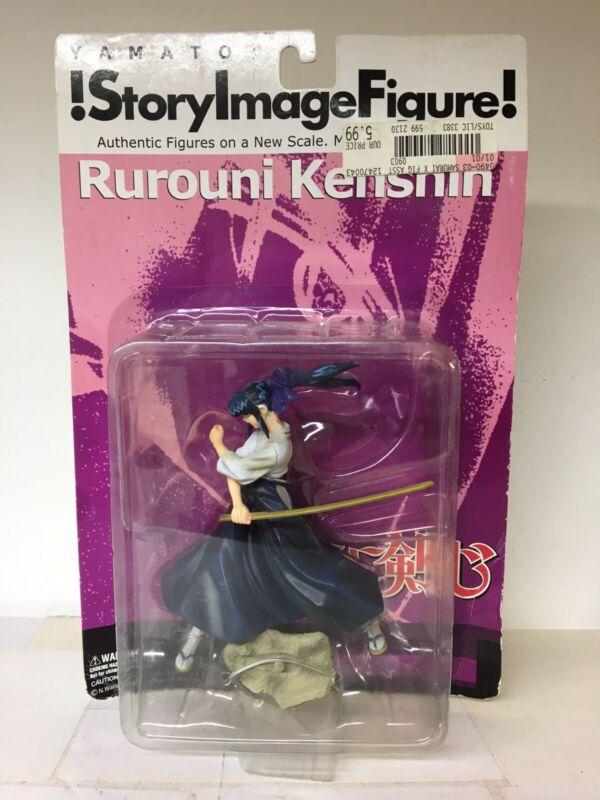 Yamato Rurouni Kenshin Story Image Action Figure, Brand New! Kaoru A13