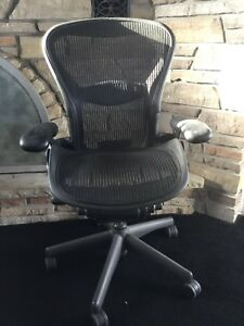 Aeron chair by Herman Miller - highly adjustable chair