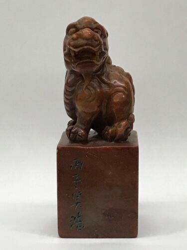CHINESE ART SOAPSTONE SEAL - FOO DOG FIGURE