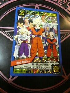Losse kaarten spellen DRAGON BALL Z CARDDASS RARE SPECIAL CARD PRISM CARTE 1 MADE IN JAPAN MINT NEUF Verzamelingen