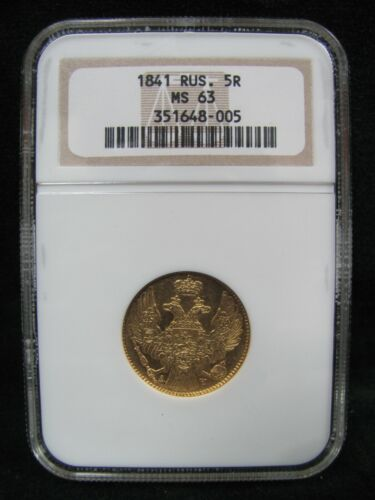 1841 Russian Gold 5 Rouble - NGC MS 63