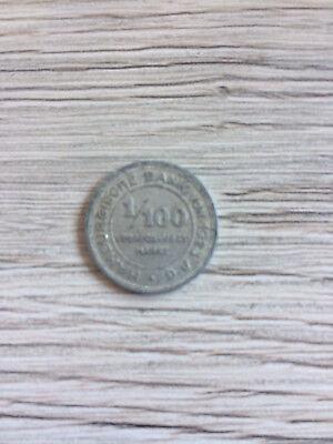1/100 Mark 1923 Hamburg Notgeld Erhaltung SS Hamburgische Bank AG
