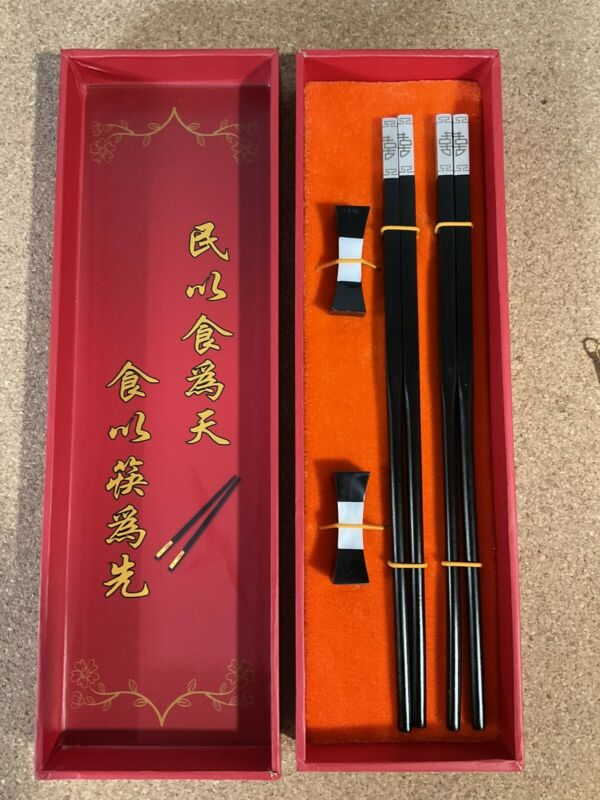 Asian Chopstick Set with Wood Rests in Decorative Box, ZhengYuan New Condition