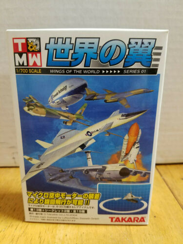 Takahara Micro World 1/700 Wings Of The World Series 01 Unopened 2004 model