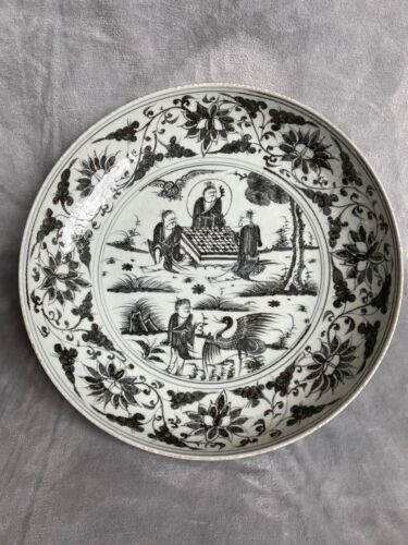 Antique Chinese Porcelain Charger Plate Yuan Or Ming Dynasty