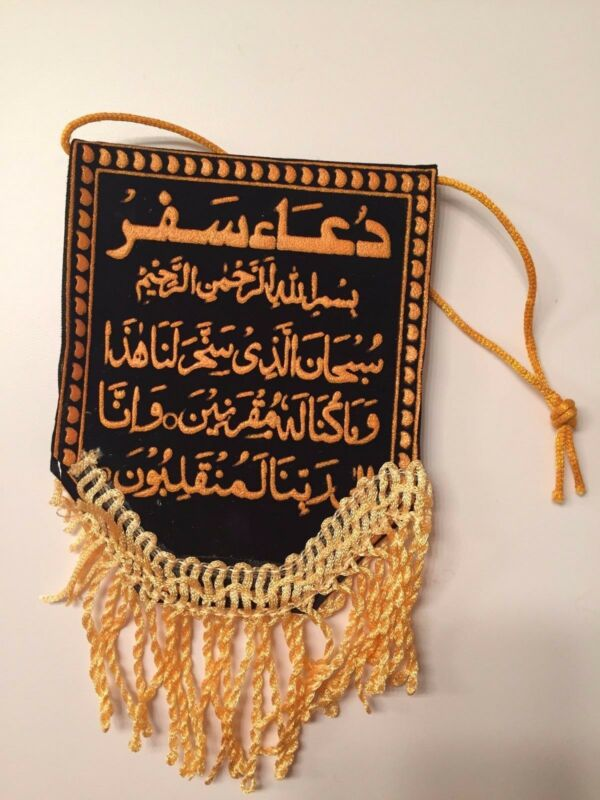 Islamic Car Hanging with Allah Jalla Jalaluhu (2 pairs)