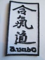 Aunbo -embroidered Iron Or Sew On Patch- Good Quality - P061 - unbranded - ebay.co.uk