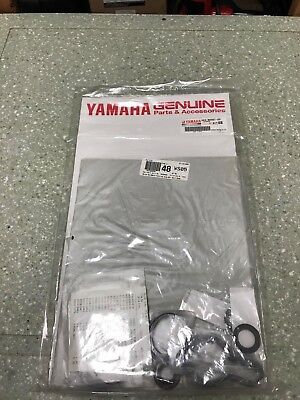 YAMAHA OUTBOARD LOWER UNIT GASKET REPAIR KIT, PART NUMBER: 6C5-W0001-20-00