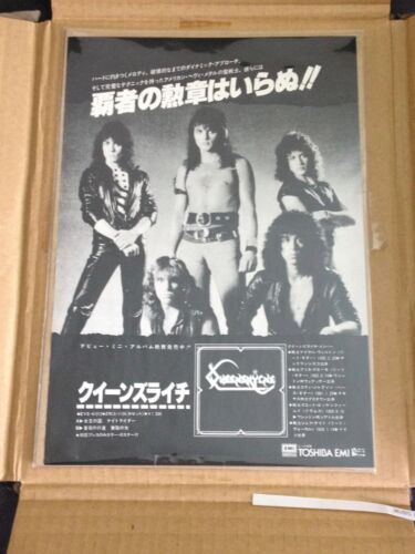 RARE Queensrÿche Japanese Promo Ad for EP Music Life mag 1984 Toshiba EMI MINT