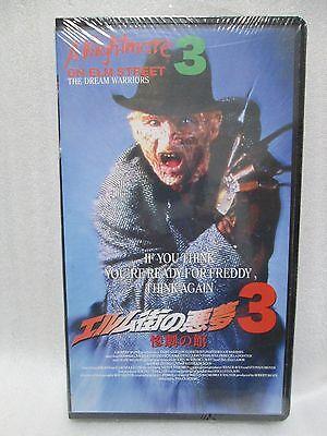 A NIGHTMARE ON ELM STREET 3: DREAM WARRIORS- Japanese original Vintage VHS  RARE
