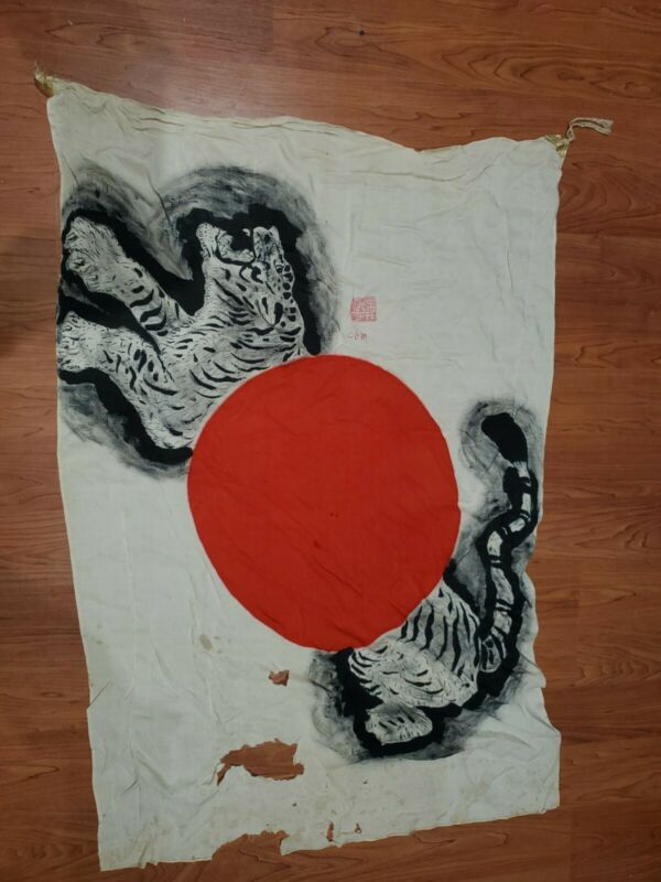 WWII  Vintage Japanese silk Flag Banner  Original 40x29  with tiger