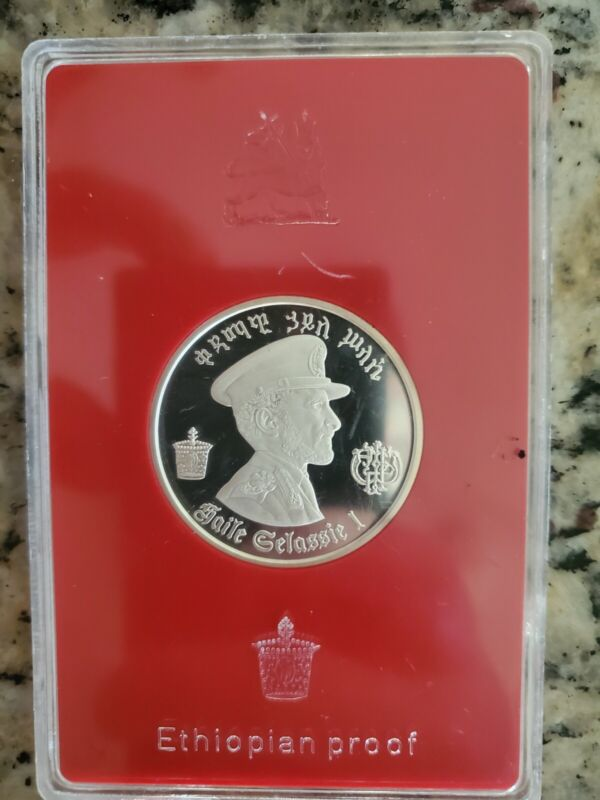 Ethiopian Proof 1972 Pure Silver Coin