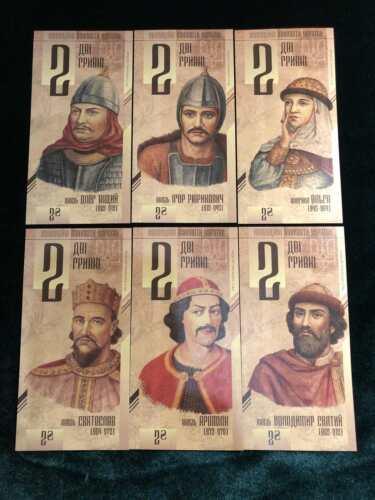 Ukraine set 6 banknotes 2 Hryvni 2021 UNC first princes of Kievan Rus watermarks