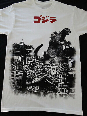 City Shirts (Godzilla In City Rubble Japanese Logo)