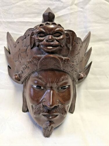"""Vintage Chinese Fine & Unique Hand Carved Rosewood Mask 10"""""""