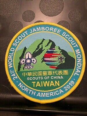 North America 2019 Emblem w// Flames 24th Boy Scout World Jamboree Mondial MINT