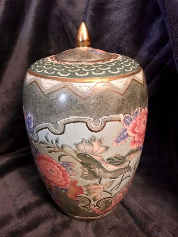 Chinese Export Porcelain Hand Painted Raised Enamel Ginger Jar Lotus & Peonies