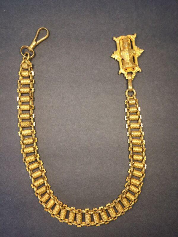 "Vintage Knights Templar Free Mason Chain Belt Hanger ~ 25"""