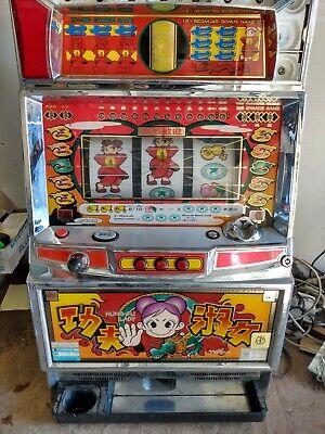 VINTAGE JAPANESE YAMASACO Y-4-87