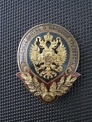 1 Altes Abzeichen aus Rußland aus der Zarenzeit mit Zarenadler