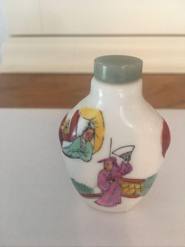 Vintage Snuff Bottle- Ceramic