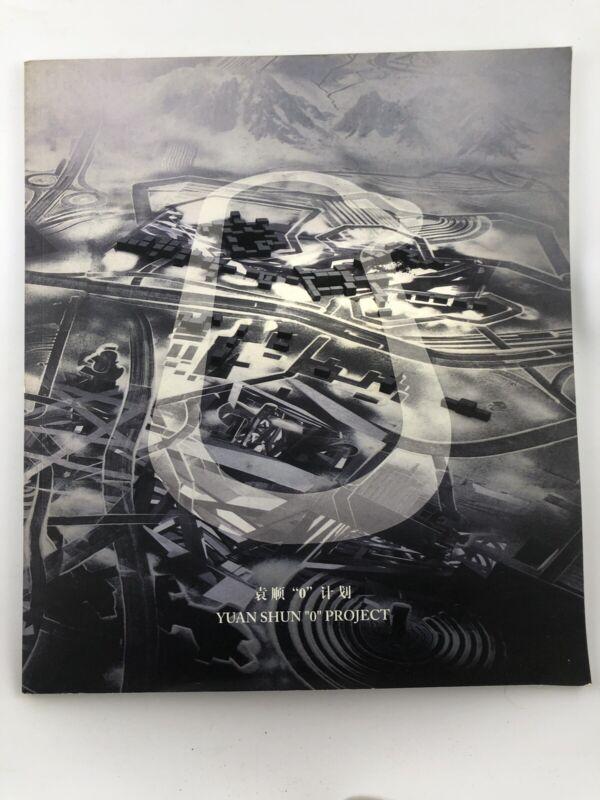 "Catalog - Yuan Shun ""0"" Project / Exhibition at Tokyo Gallery + BTAP 2008"
