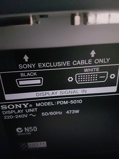 SonyWega DDM-5010Display un