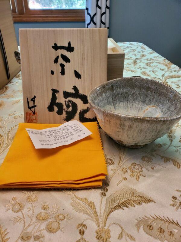 Mizutani Wataru Japanese Madara Karatsu Chawan Bowl Pottery Ceramics