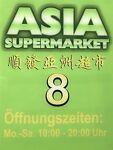 asia-shop0326
