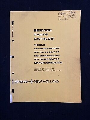 New Holland Service Parts Catalog 510 516 Manure Spreader 1217