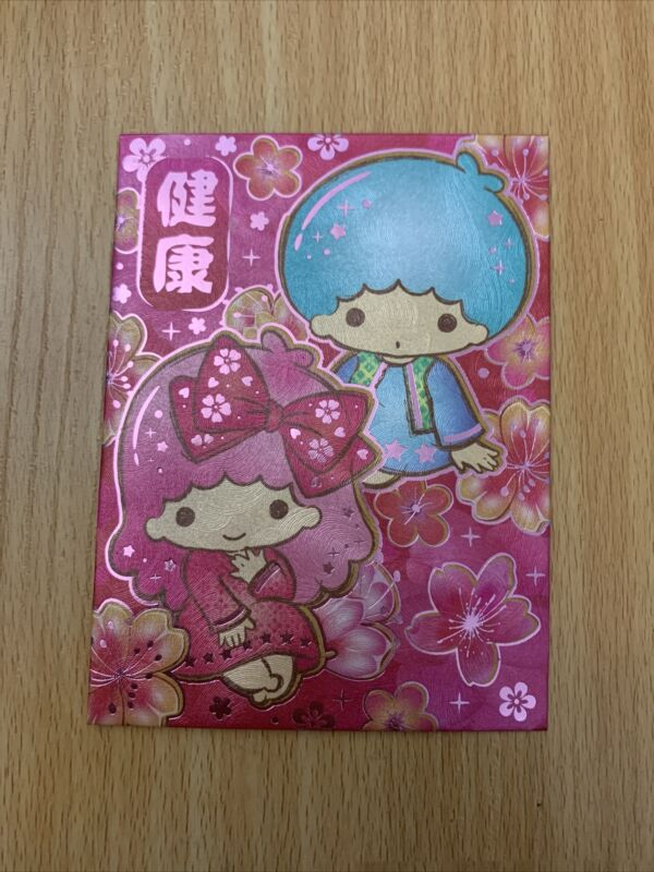 Sanrio Little Twin Stars Pink Chinese New Year Red Envelops