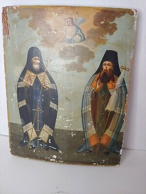 Antique Russian Orthodox Hand Painted Wooden Icon probably 19th C
