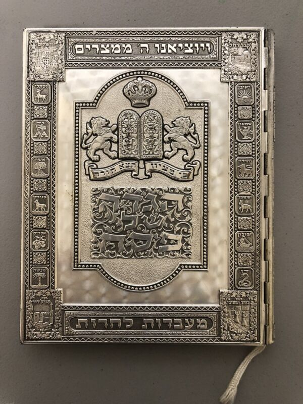 Passover (Pesach) Haggadah - Arthur Szyk, Cecil Roth Metal Cover Hebrew/English