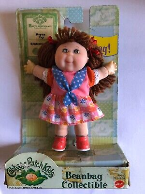Cabbage Patch Kids Beanbag Collectible Reyna Fay 1998